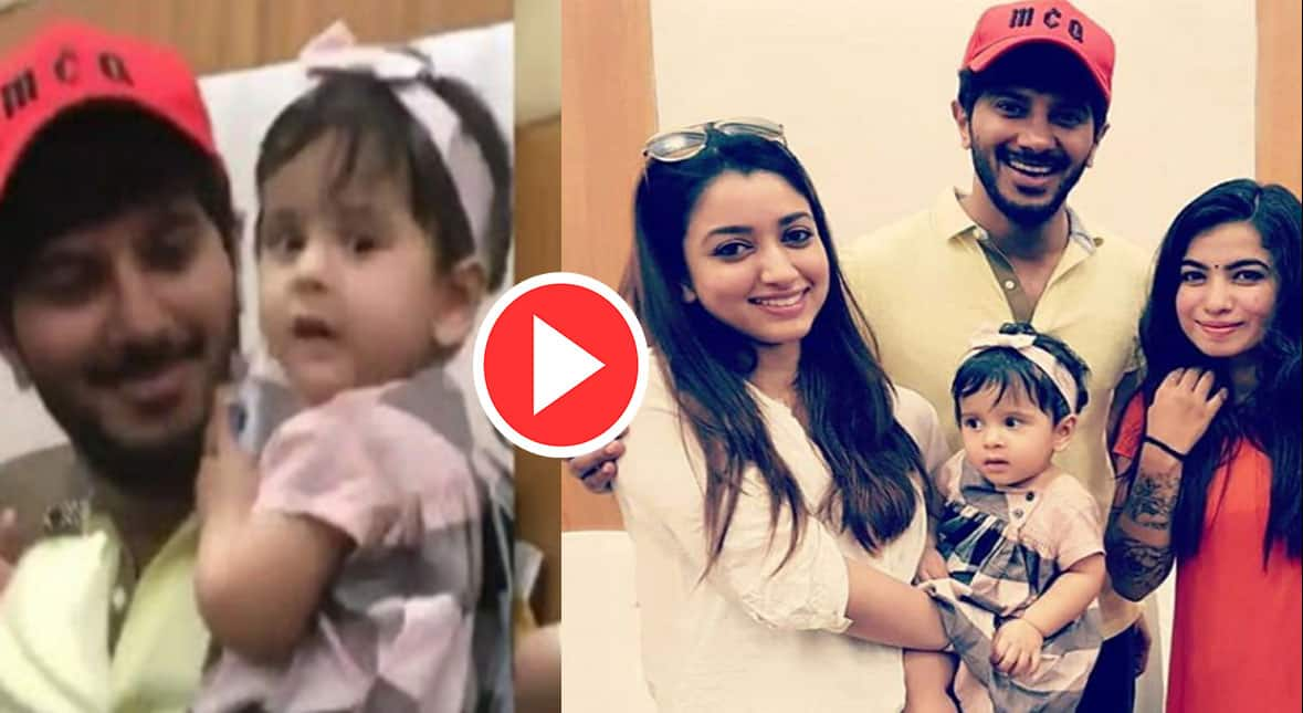 Dulquer Salmaan's daughter has grown so fast?  Here are the viral pictures