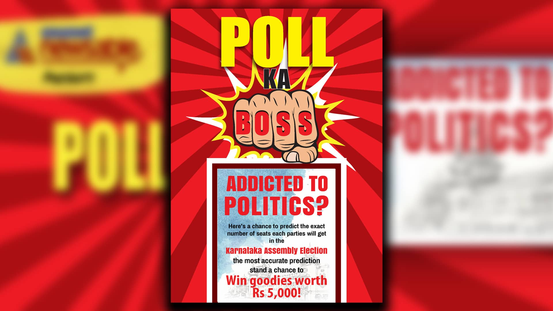 Karnataka elections 2018: So you think you know the winning party? Participate in Asianet Newsable's 'Poll ka Boss'!