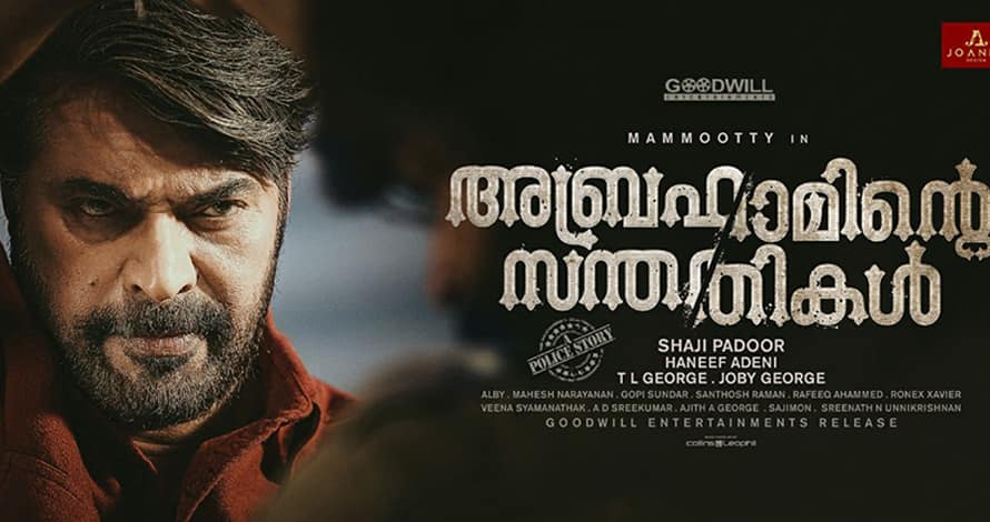 Here is the secret behind Mammootty's salt and pepper look