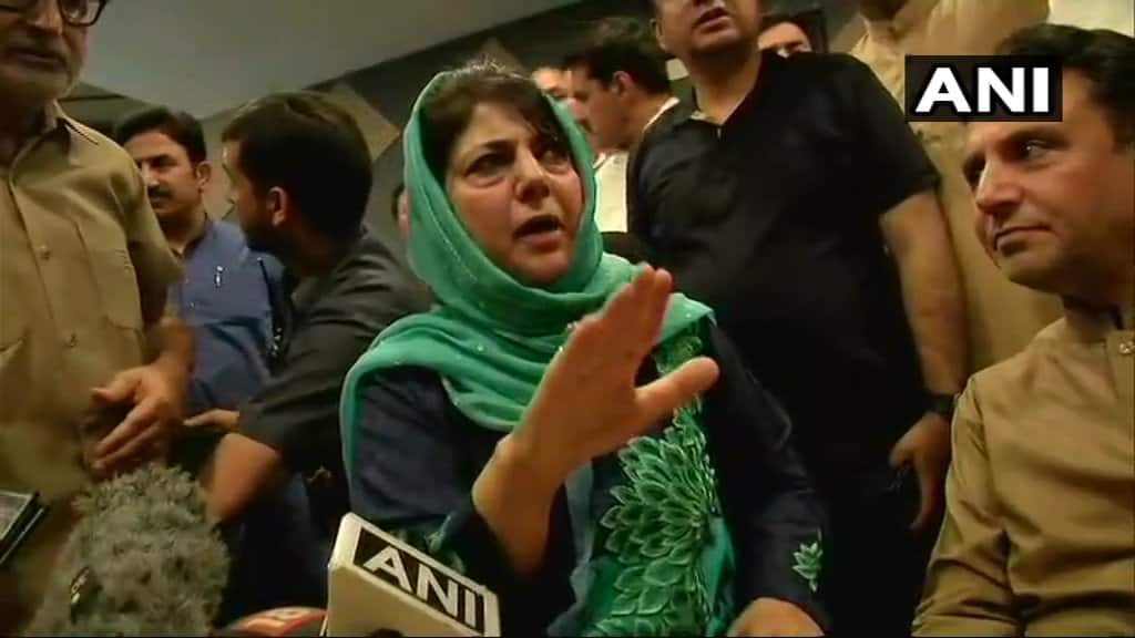 Mehbooba Mufti lashes out at BJP