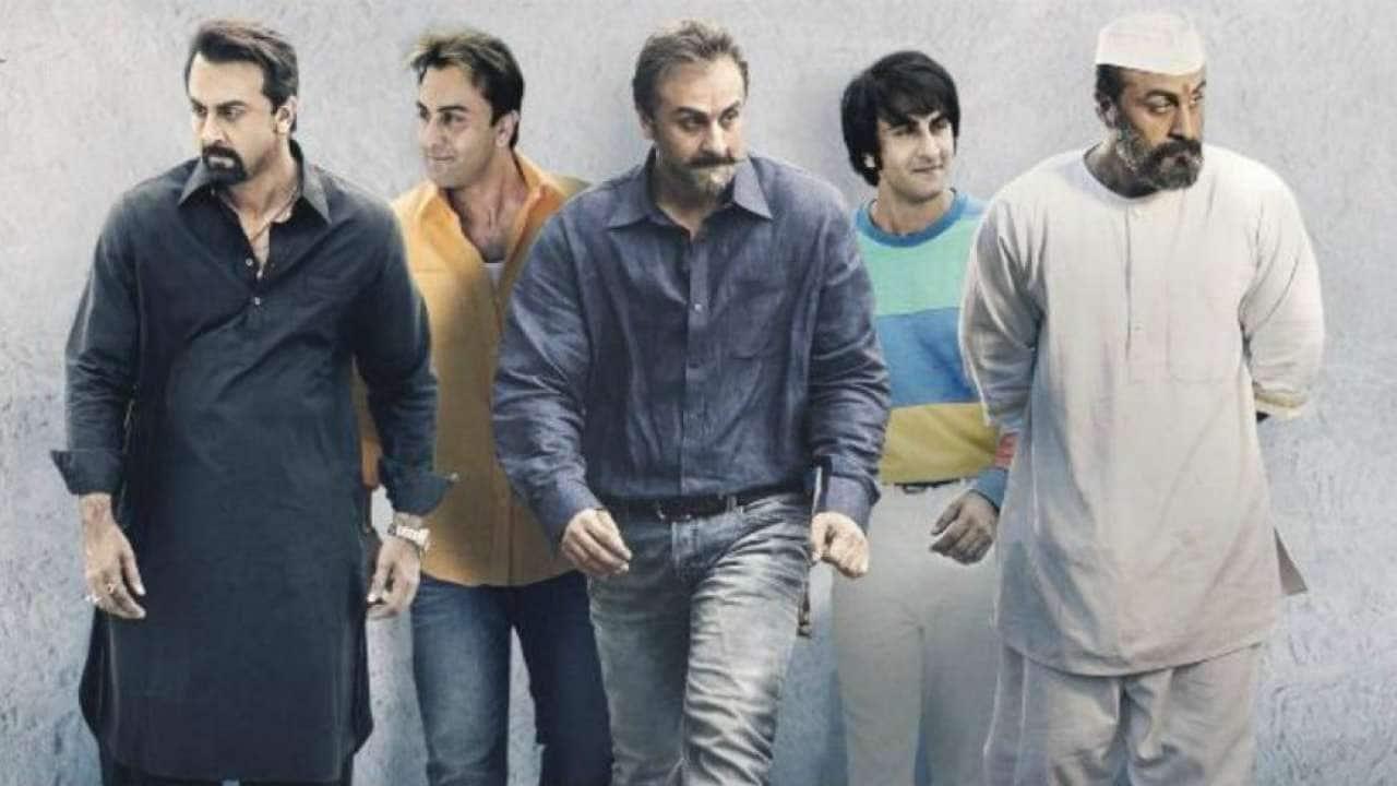 Gangster Abu Salem threatens 'Sanju' makers with defamation case