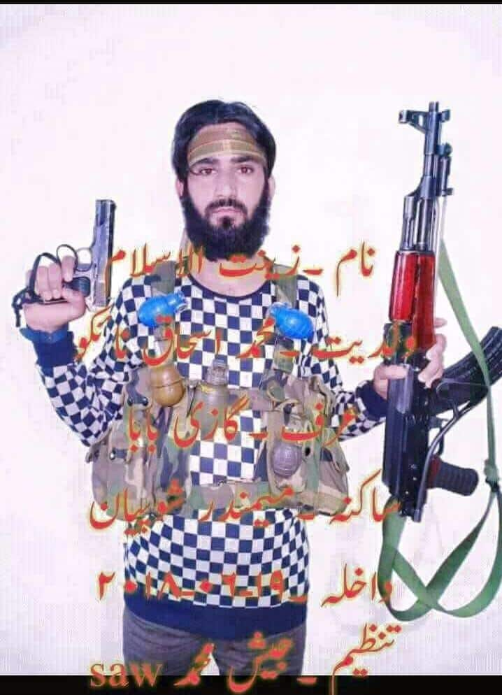 Father dies after terrorist son surrounded by security forces in Shopian