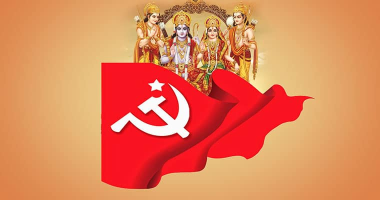 Exclusive: Kerala CPM runs to Ram, plans Ramayana month to counter BJP's rise