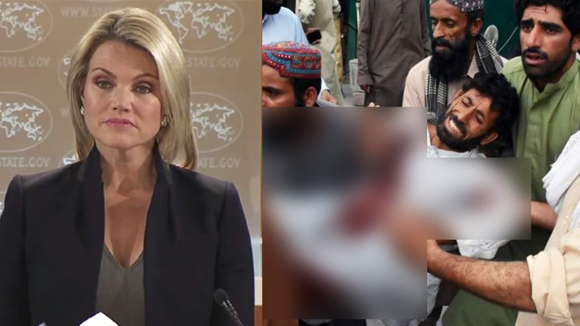 America condemn the terrorist attack in Pakistan
