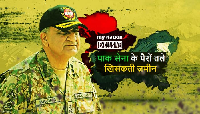 Pak Pashtuns Call Army Chief Bajwa 'terrorist'; PoK freedom fighters call for India Intervention