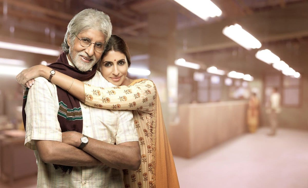 Amitabh Bachchan breaks down after reading daughter Shweta Nanda's emotional note