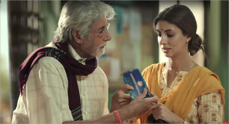 Watch: Shweta Nanda makes her acting debut with father Amitabh Bachchan
