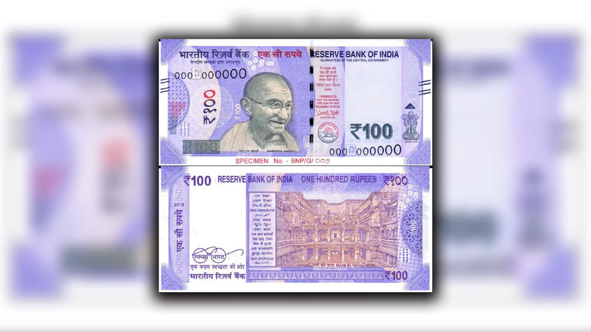 Know what's new in the new Rs 100 note issued by RBI