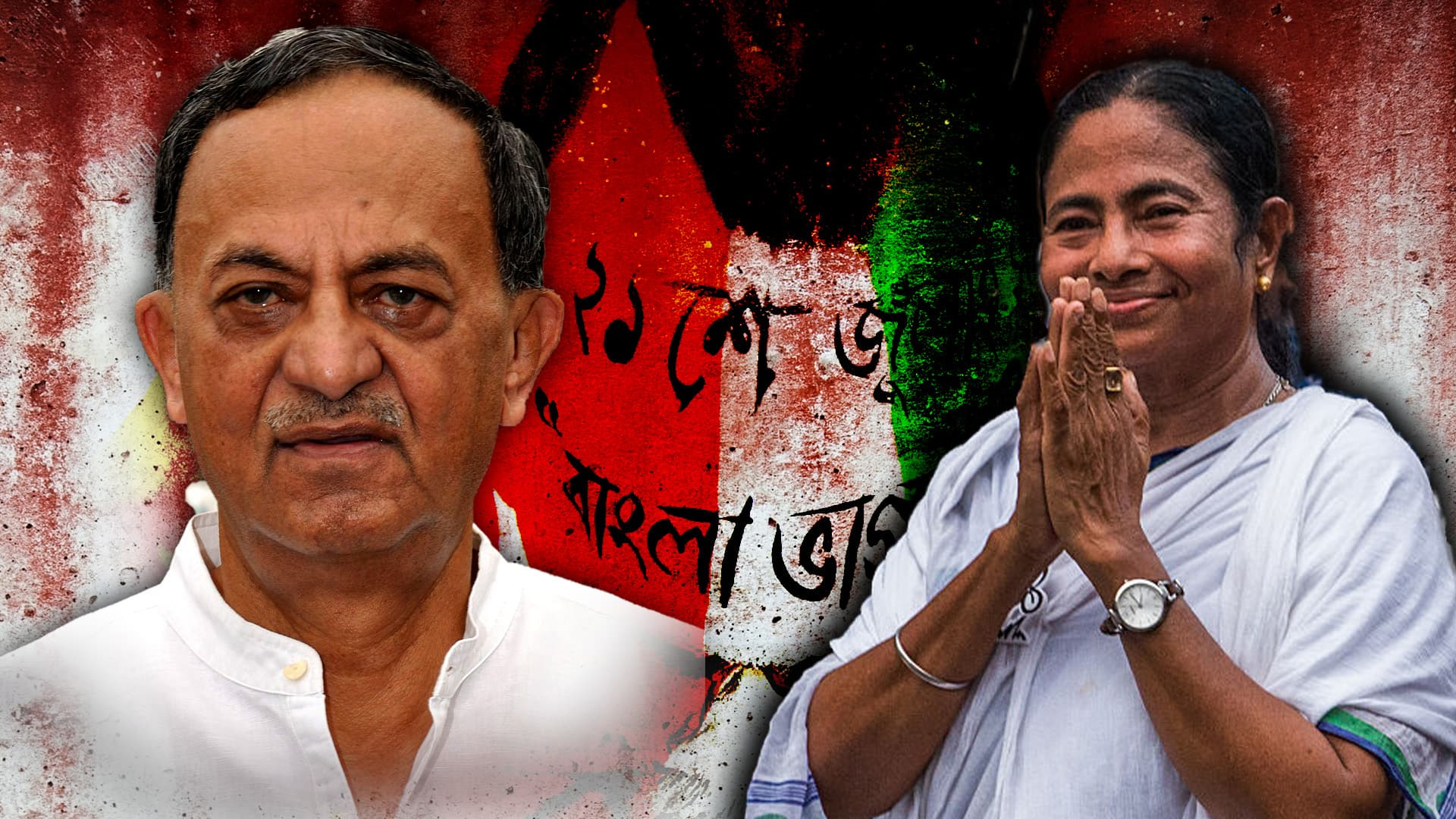 TMC's villain of 'Bengal's Jallianwala Bagh ' is now its MP