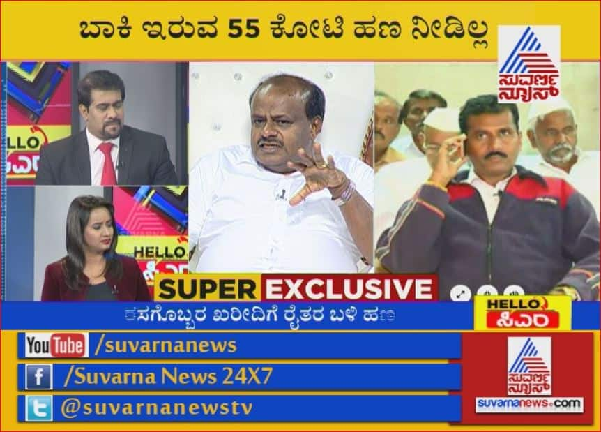 Balance Chickpea Support Price release soon H. D. Kumaraswamy