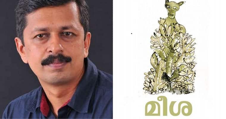 Malayalam author Hareesh withdraws novel after threats