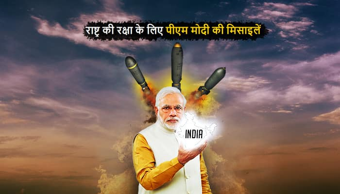 Narendra Modi govt clears Rs 6,500-crore missile deal with America