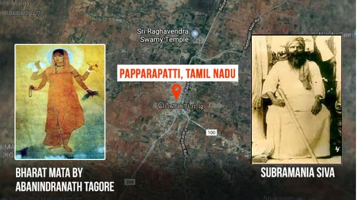 Papparapatti and Bharat Mata Temple