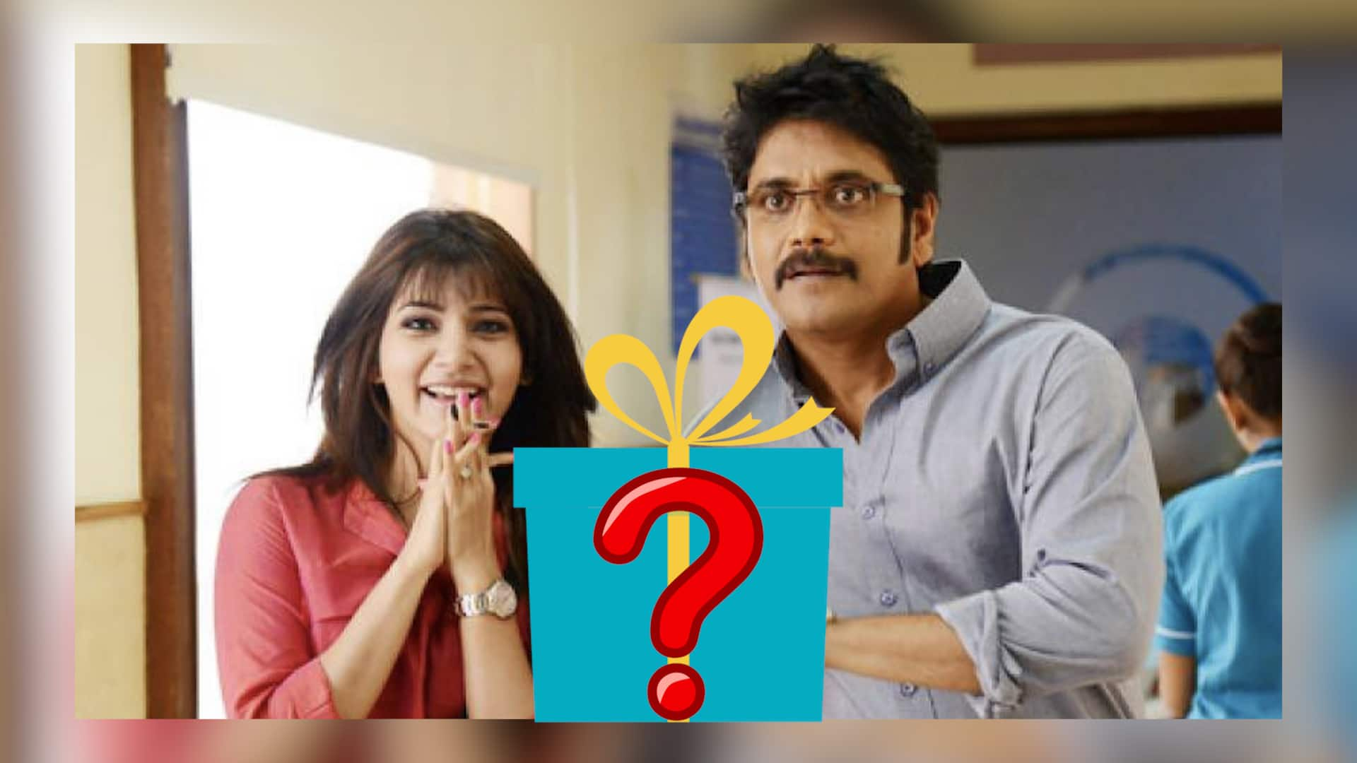 Here's what Nagarjuna gifted daughter-in-law Samantha Akkineni