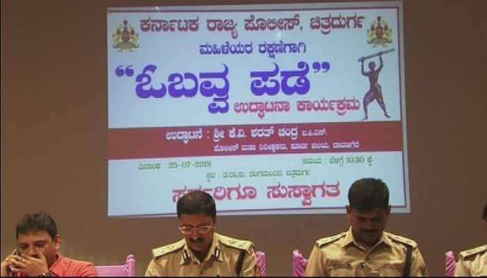 Obavva Force Inaugurated in Chitradurga