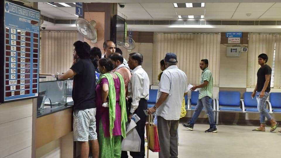 RBI employees' 2-day mass leave on September 4 th and 5 th