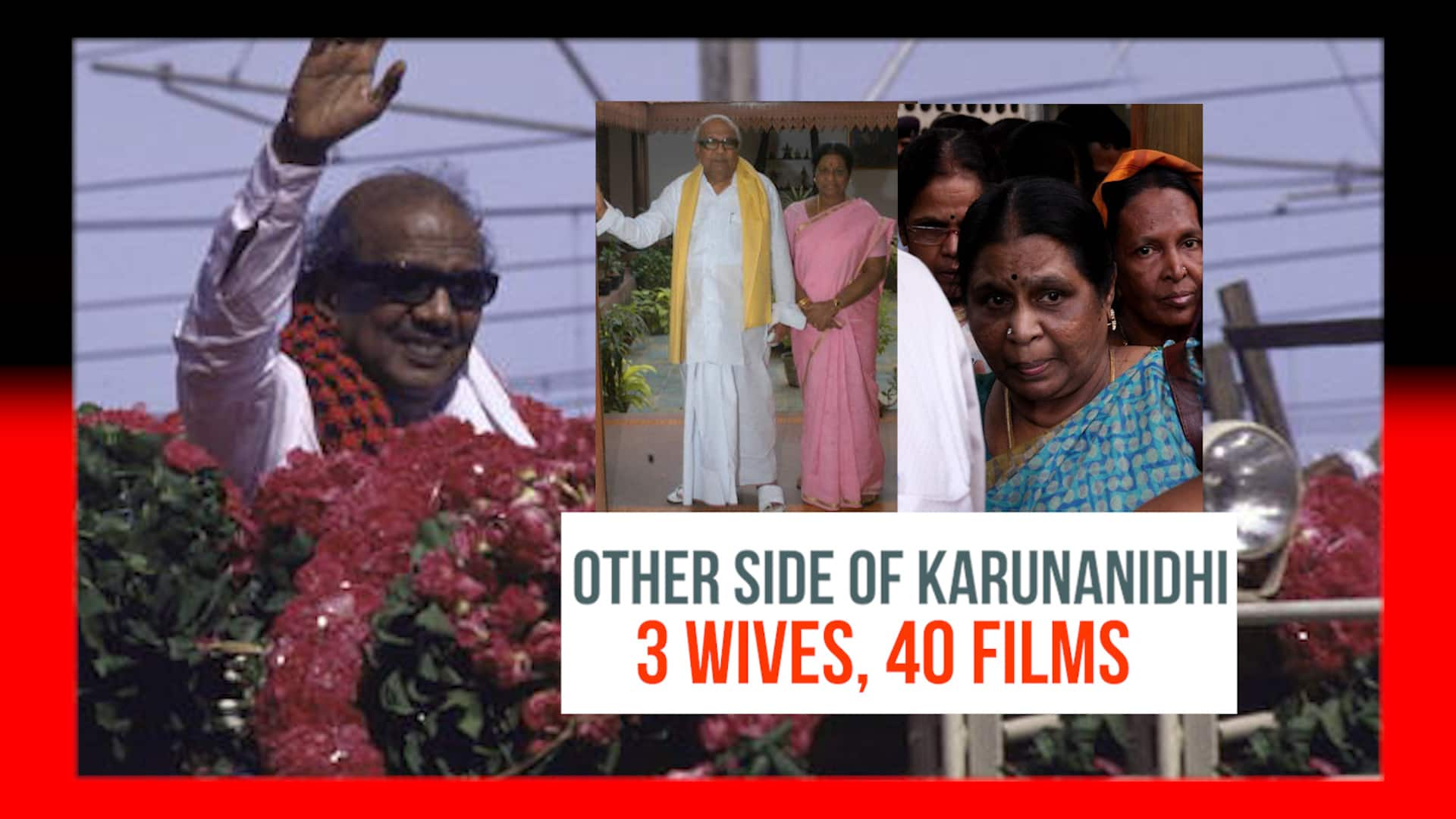 Karunanidhi, the person: 3 wives, 40 films and roller coaster journey of life