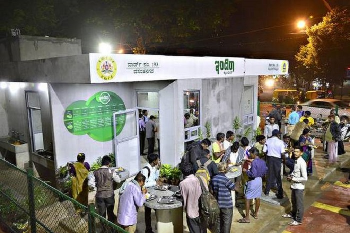 No Toilet Facility Available In Indira Canteen