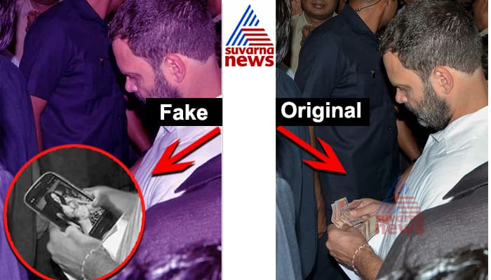 Is That Rahul Gandhi Looking At a Bikini Clad Woman, No it is Fake