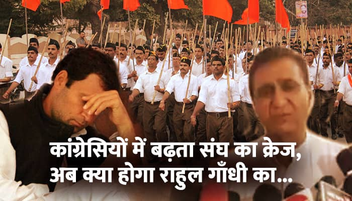 Congress general secretary says learn discipline from RSS