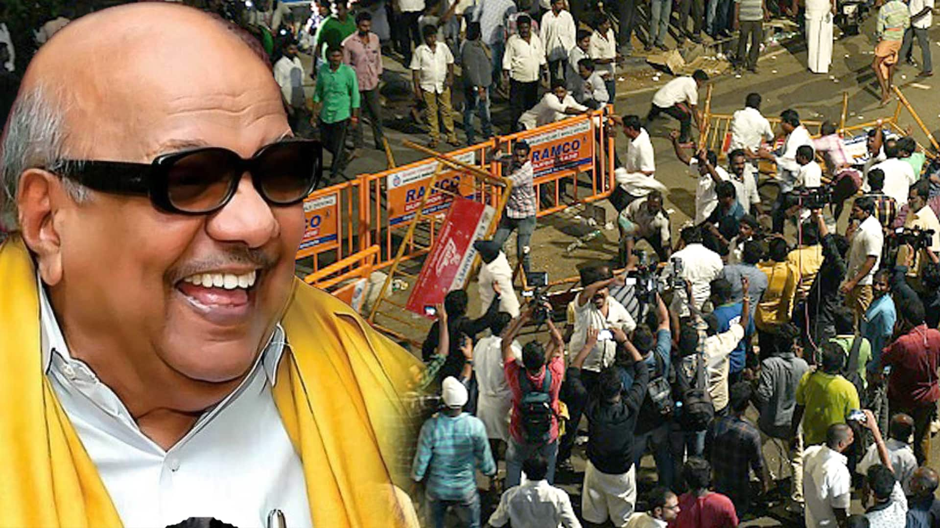 madras-high-court-favour-dmk-plot-marina-beach-Karunanidhi-burial