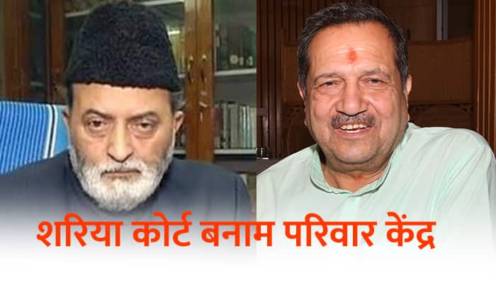 Sharia courts vs Parivar centres  RSS Muslim wing takes  AIMPLB