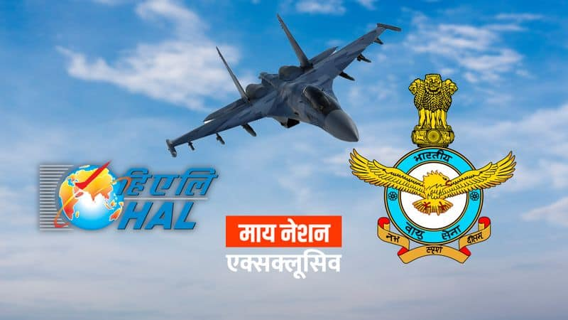 HAL gets heavy brickbats, few bouquets  from top Air Force brass in commanders  conference