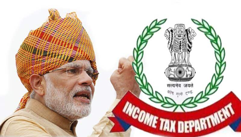 Income tax department is sending notice based on notbandi data