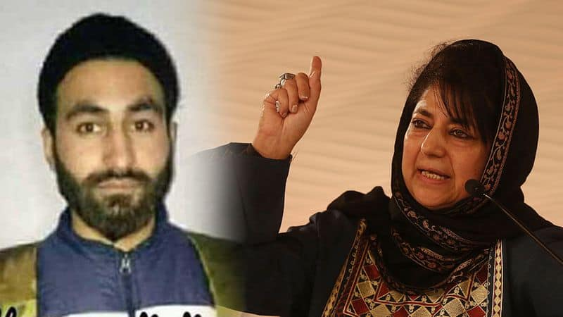 mannan vani mahbooba mufti jammu kashmir amu Kashmiri student terrorism