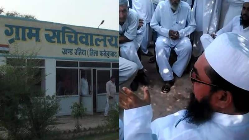 construction of mosque through external funding case in fatehabad haryana