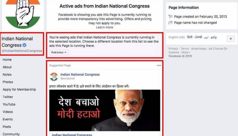 Congress anti-Modi campaign Pakistan social media Rahul Gandhi Divya Spandana