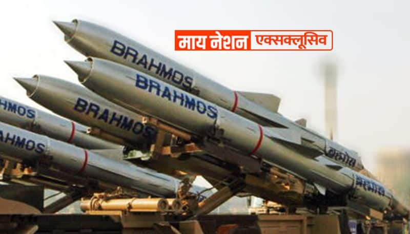 Indian Army, Air Force want BraahMos missile price to be reduced