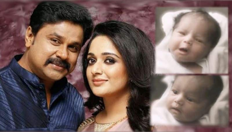 Dileep and Kavya Madhavan blessed with baby girl in Kochi