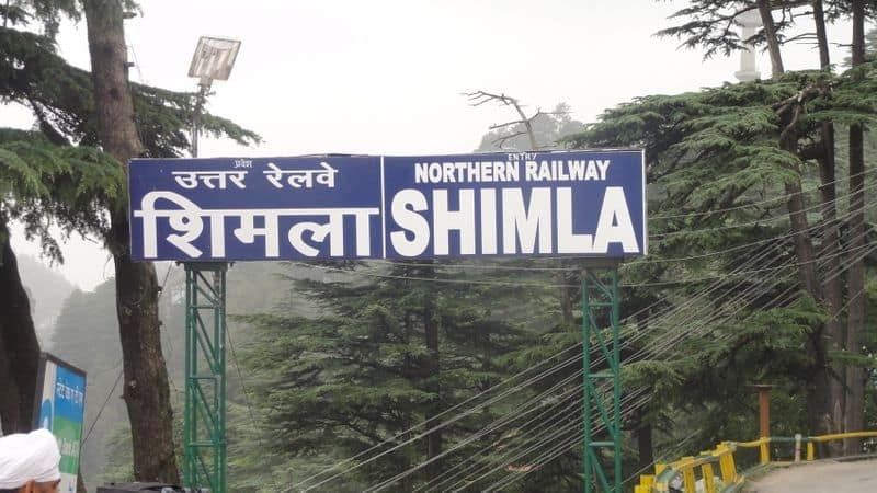 name of shimla can be changed