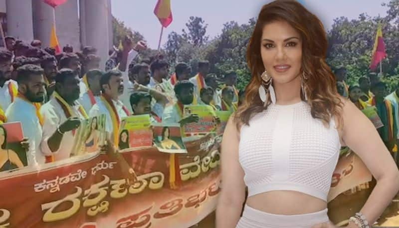 Kannada outfits protest against Sunny Leone's performance in Bengaluru