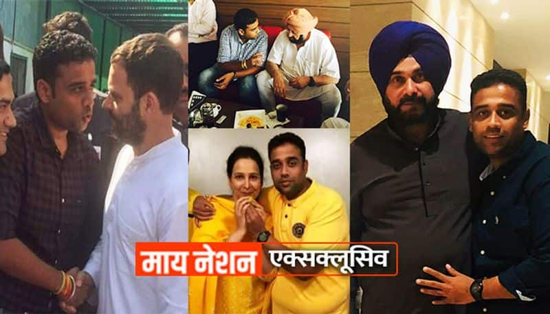 Amritsar Train Accident: Organizer release video, close relation with congress top brass suface