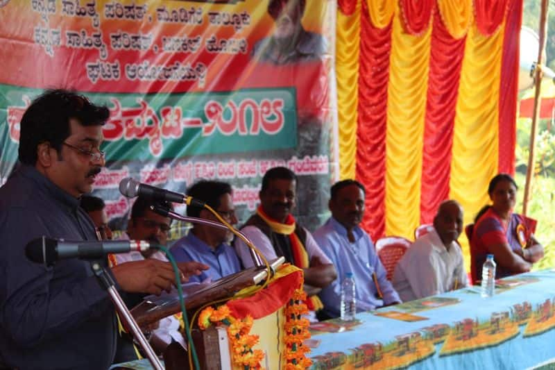 kannada short story writing workshop 2018 mudigere charmadi Western Ghats Highlights