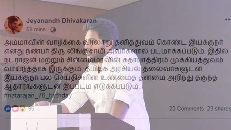 Jayalalithaa Biography Movie...Lingusamy directing