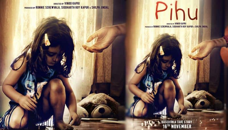 Pihu trailer: Story of a two-year-old locked inside her house is nothing like Home Alone