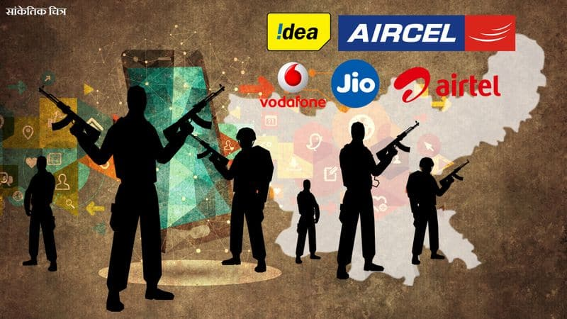Terror network busted in Jharkhand