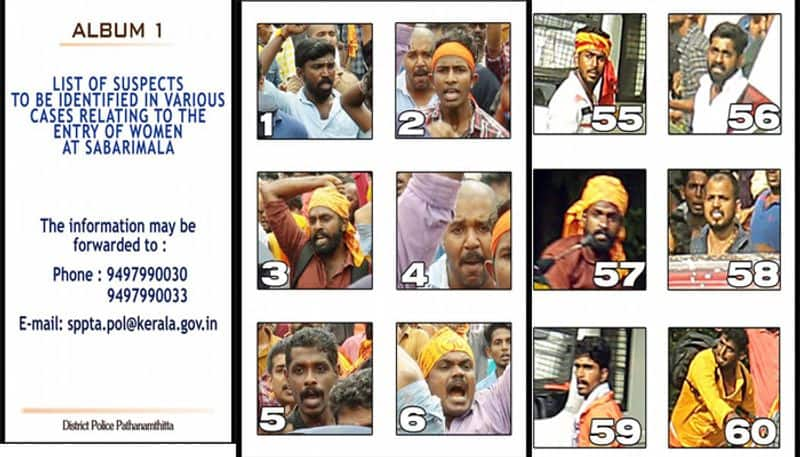 Sabarimala temple row Kerala Police  210 suspects violence lookout notice non-bailable warrant
