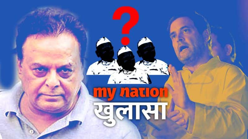 Moin Qureshi's chat with ex-CBI boss casts shadow on seniormost Congress leaders