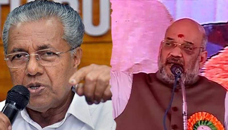 Amit Shah slams Pinarayi Vijayan over Sabarimala issue arresting BJP leader