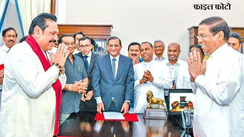 President of Sri Lanka on Saturday suspended Parliament