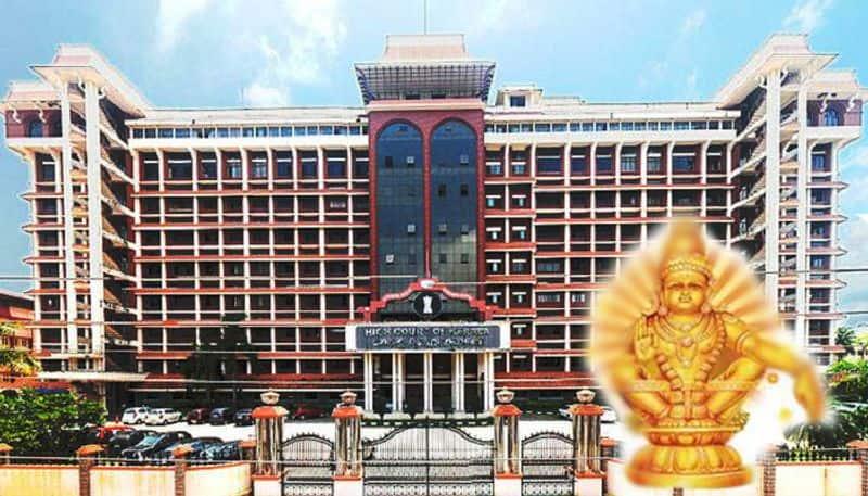 Travancore Devaswom Board Lord Ayyappa pavedway monetise crises Dhanalaxmi bank