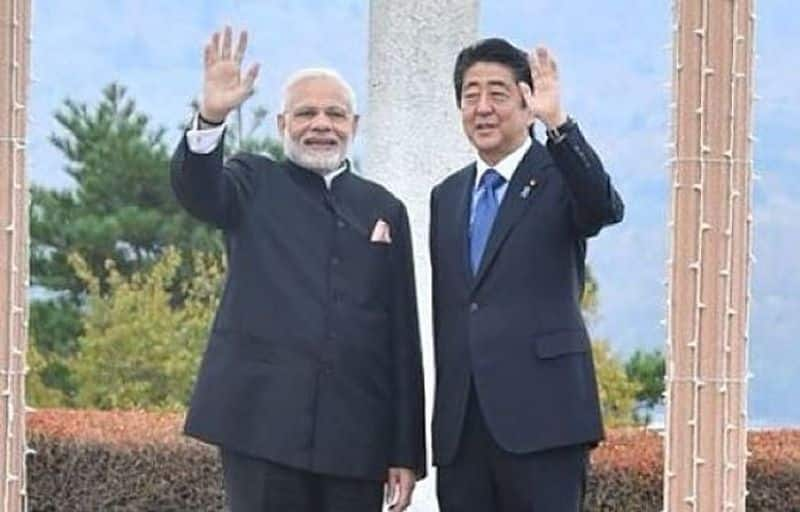 PM Narendra Modi addressed Indian community in Japan
