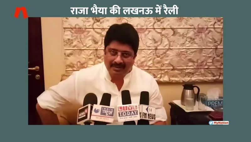 raghuraj pratap singh launched new party