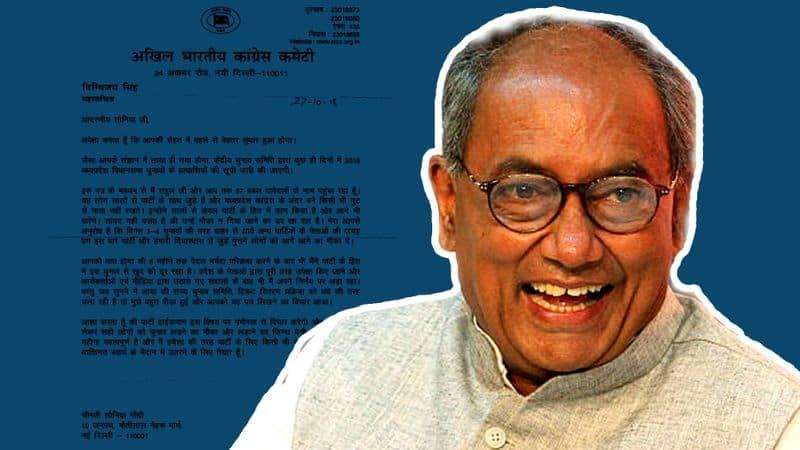 Digvijaya Singh letter Congress candidates selection Madhya Pradesh