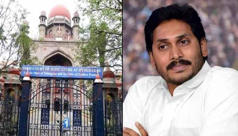 murder attempt ys jagan case which trail high court postponed