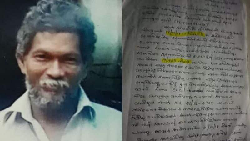 Sabarimala Ayyappa devotee dies  BJP hartal  Pathanamthitta